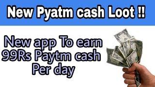 ab kamoo 30rs paytm per day 100 genuin app refer code 7011851932
