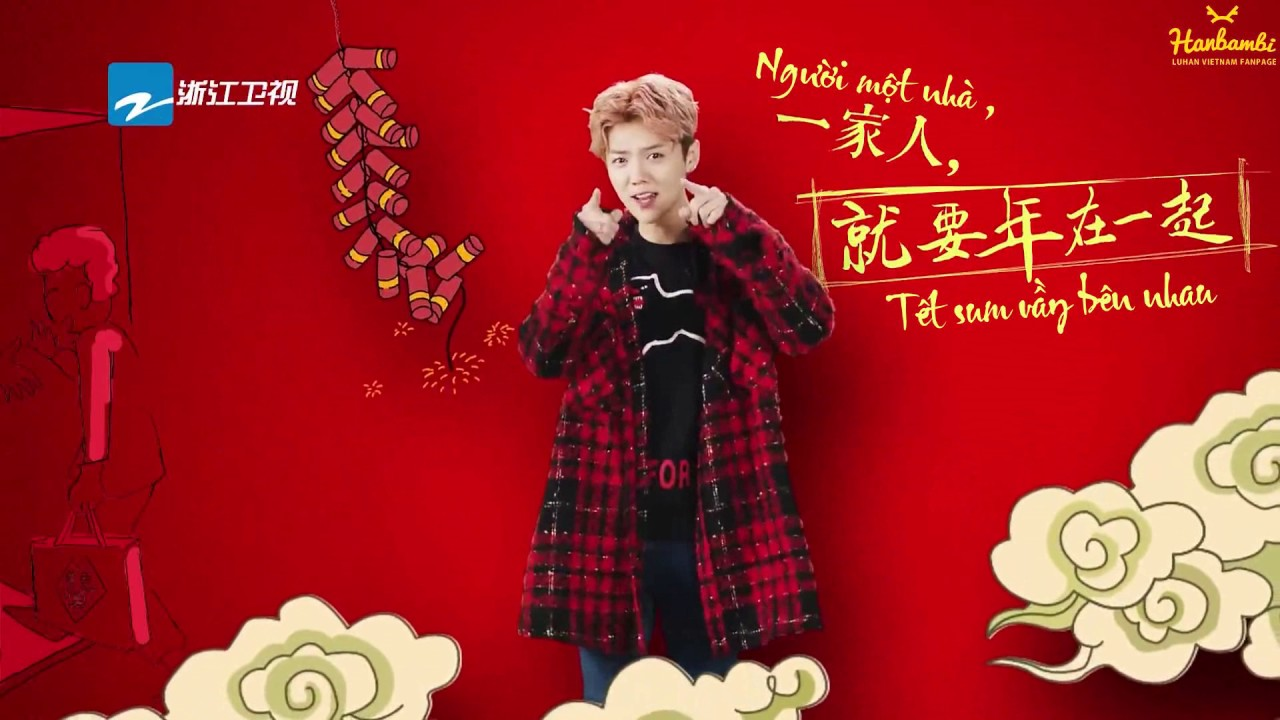 [Vietsub] 170124 Running Man China - Chinese New Year Message from LuHan