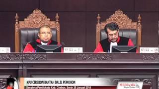 [video]KPU Cirebon Nilai Gugatan Pemohon Bukan Kewenangan MK