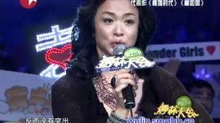 【2012舞林大会】演员万茜演绎《醉》