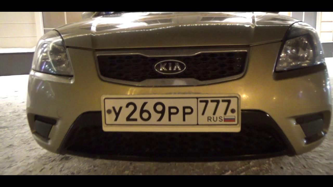 Купить автомобиль kia новый или б/у 766 объявлений или дать объявление о продаже авто киа выгодные цены и отзывы владельцев автомобилей киа.