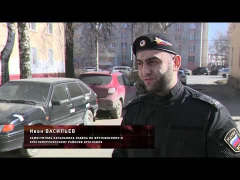 Ярославские приставы помешали рецидивисту угнать автомобиль