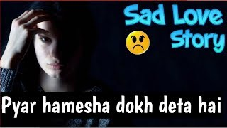 True Sad Love Story | Sad Conversation b/w Gf & Bf | Really Sad Story Ever