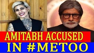 Amitabh accused in #metoo | Latest Bollywood news | Spicy Bollywood
