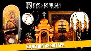 видео Купить Элитные Подарки для Мужчин в Санкт-Петербурге