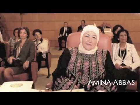 Amina Abbas in Israeli Hospital - the people speak
