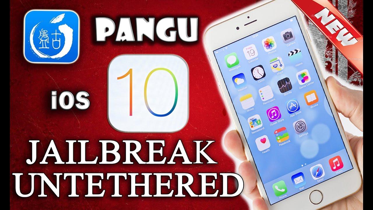 Jailbreak PANGU iOS 10 0 2 - iOS 10 Tutorial - NEW Update Cydia (All  iDevices)