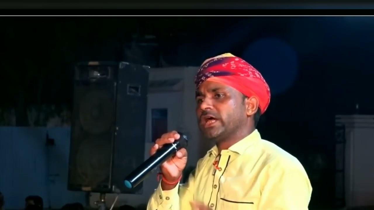 बाबूलाल जी chhotriya  की shandar comedy  !! balaji studio golsar