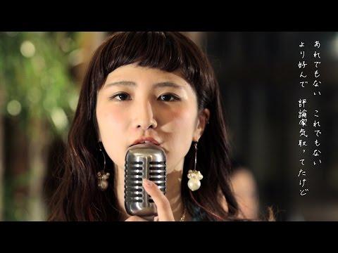 """DENIMS - """"わかってるでしょ"""" (Official Music Video)"""