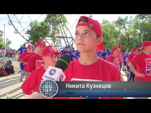 Новый праздник стартовал в Хабаровске!