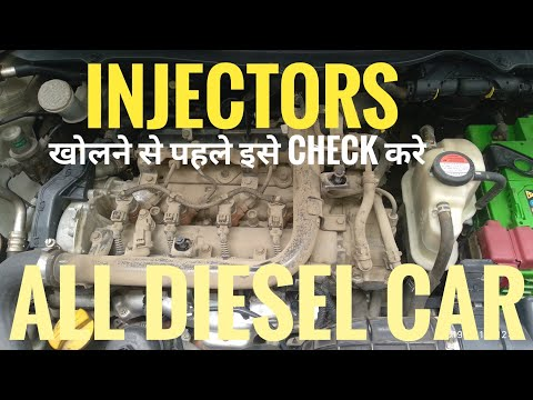 8 41 MB] Engine Loss Of Power Diesel P0089 Mp3 Video Mp4 | Datos me Mp3