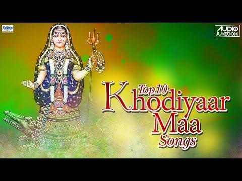 Top 10 Khodiyar Maa Bhajan Non Stop | Khodal Maa Na Garba | Gujarati Bhakti Geet
