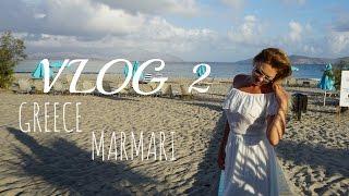 ВЛОГ №2/Греция#Кос#Мармари#Бархатный сузон(2 серия.В этом видео мы совершим небольшое путешествие по Греции, остров Кос, а именно Мармари. Приглашаю..., 2016-10-24T20:19:53.000Z)