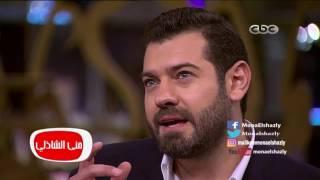 عمرو يوسف: كان من الممكن أن أميت نفسي لو تقربت لبنت ورفضتني