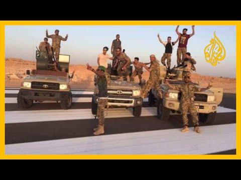 ???? ليبيا.. صراع محلي أم حرب خفية بين قوى دولية؟  - نشر قبل 5 ساعة