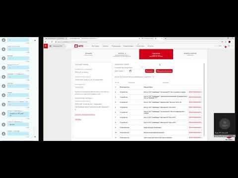 МТС Касса. Основы работы с онлайн-кассой и товароучетной системой. Часть 2.2