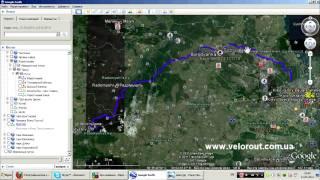 Видеоурок по GPS  навигатору Garmin