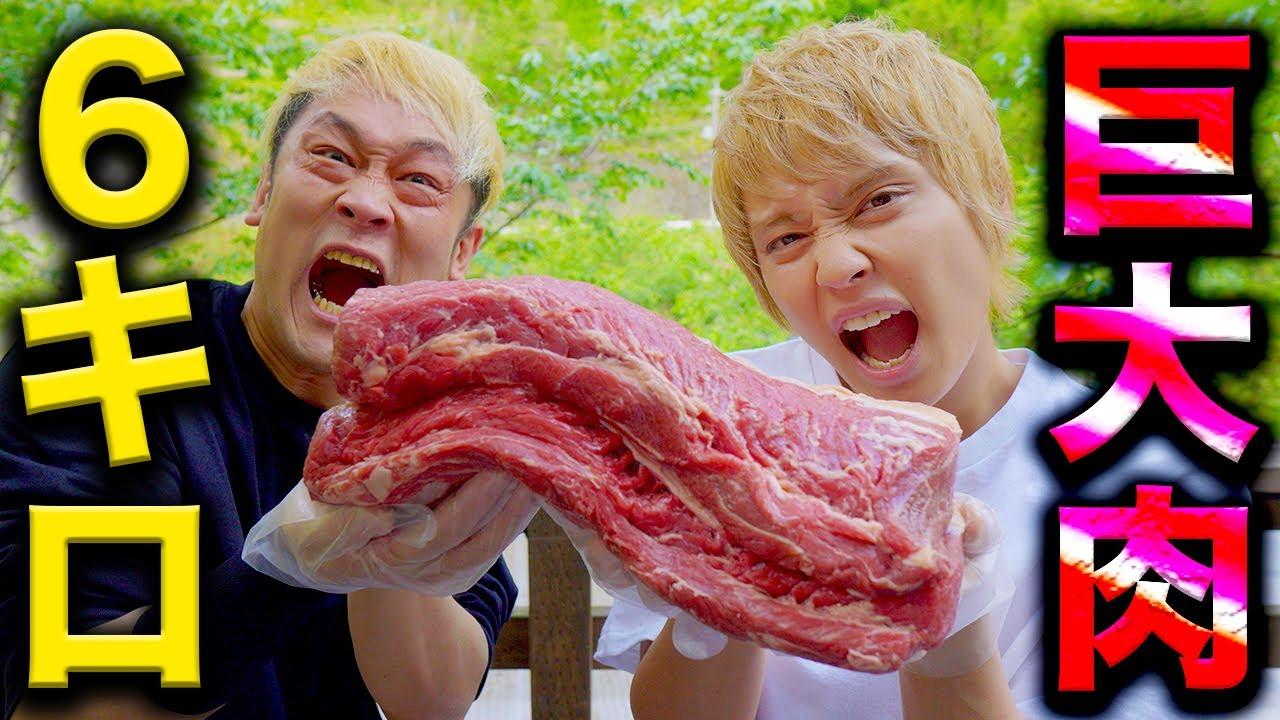 【数の暴力】日本一の大食いファイター相手でも、5対1で肉6キロ早食い対決なら負けないでしょ!🔥【マックス鈴木】
