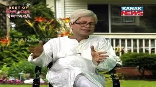 Best of Loka Nakali Katha Asali: Naveen Vs Dharmendra
