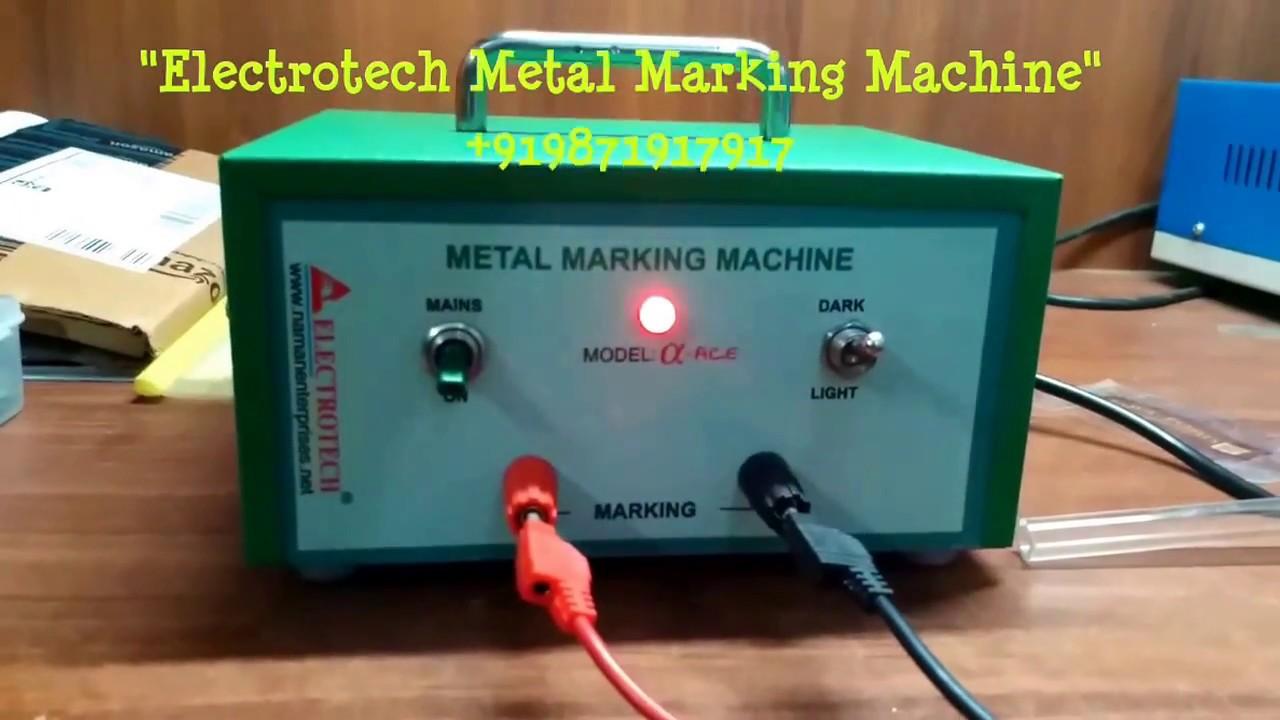 Steel Jug Marking Machine - YouTube