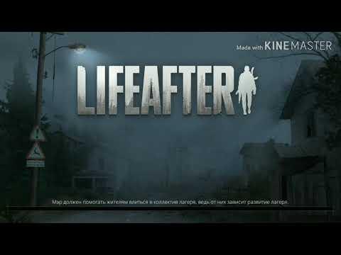 LifeAfter Обновление Грабим хранилище!!!)