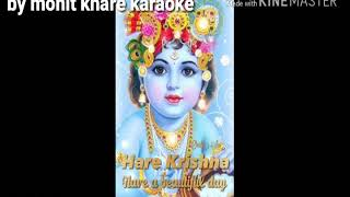 KIRTAN KI HAI RAT=KARAOKE WITH LYRICS TRACK..