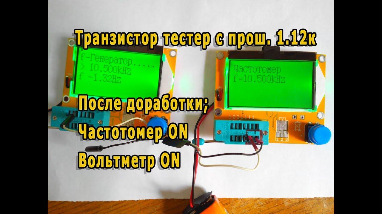 6 окт 2017. Транзистор irf740pbf [vishay intertechnology, inc. ]: транзистор полевой n канальный vdss = 400 в; rds = 0. 55 ом; id25°c = 10 а;.