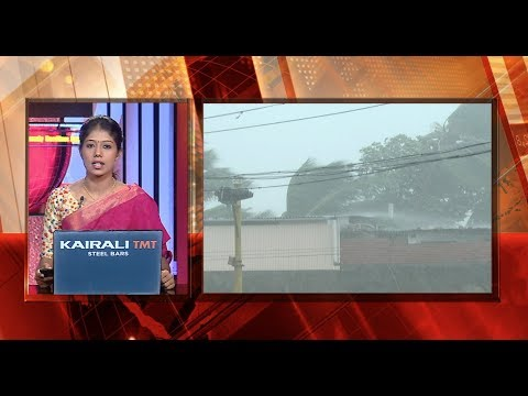 Weather station reports the begining of Thula varsham in Kerala   News 7:00 PM