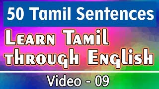 50 Tamil Sentences (09) - Learn Tamil through English