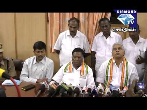KARAIKAL DIAMOND TV NEWS 12.10.16
