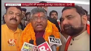 Modi Addresses Public Rally In Madhya Pradesh   V6 News
