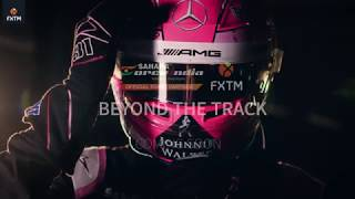 Beyond The Track - COMING SOON!