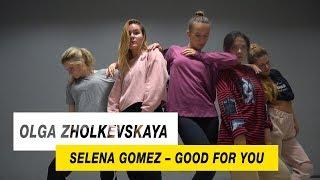 Selena Gomez - Good for you   Choreography by Olga Zholkevskaya   D.Side Dance Studio