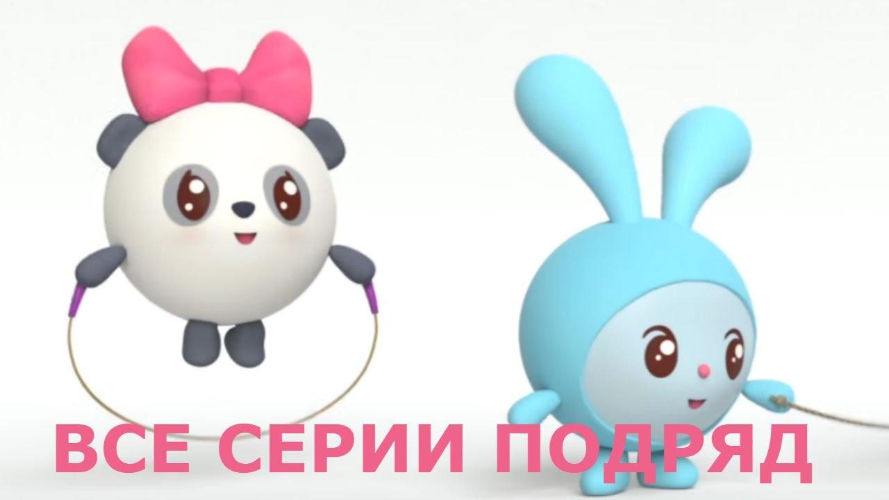 Малышарики - Новые серии - Скакалка (70 серия) Обучающие ...