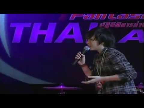 AF10 Final Audition - นัน สุนันทา ยูรนิยม V22