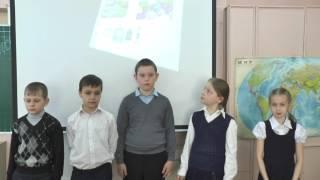 Майер Светлана Петровна Фрагмент урока окружающего мира