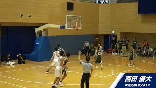 日本代表候補に選出された大学バスケ界屈指のシューター|西田 優大(東海大学1年/188cm/SG/福大大濠高校) thumbnail