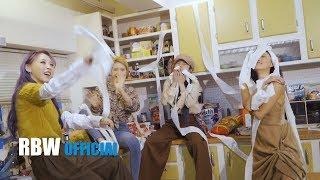 [MMMTV6] EP13 비글로 돌아온 마마무