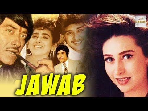 जवाब | Jawab | (1995) | Raaj Kumar, Harish Kumar, Karishma Kapoor