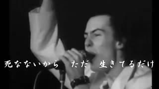 長渕剛 & 尾崎豊 トリビュート・ソング Music video by Kenji Fujishima...