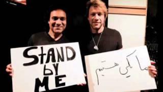"""Stand By Me"" - Andy Madadian & Jon Bon Jovi [w/ Lyrics]"