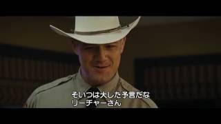 トム・クルーズ最新作 映画『ジャック・リーチャー NEVER GO BACK』