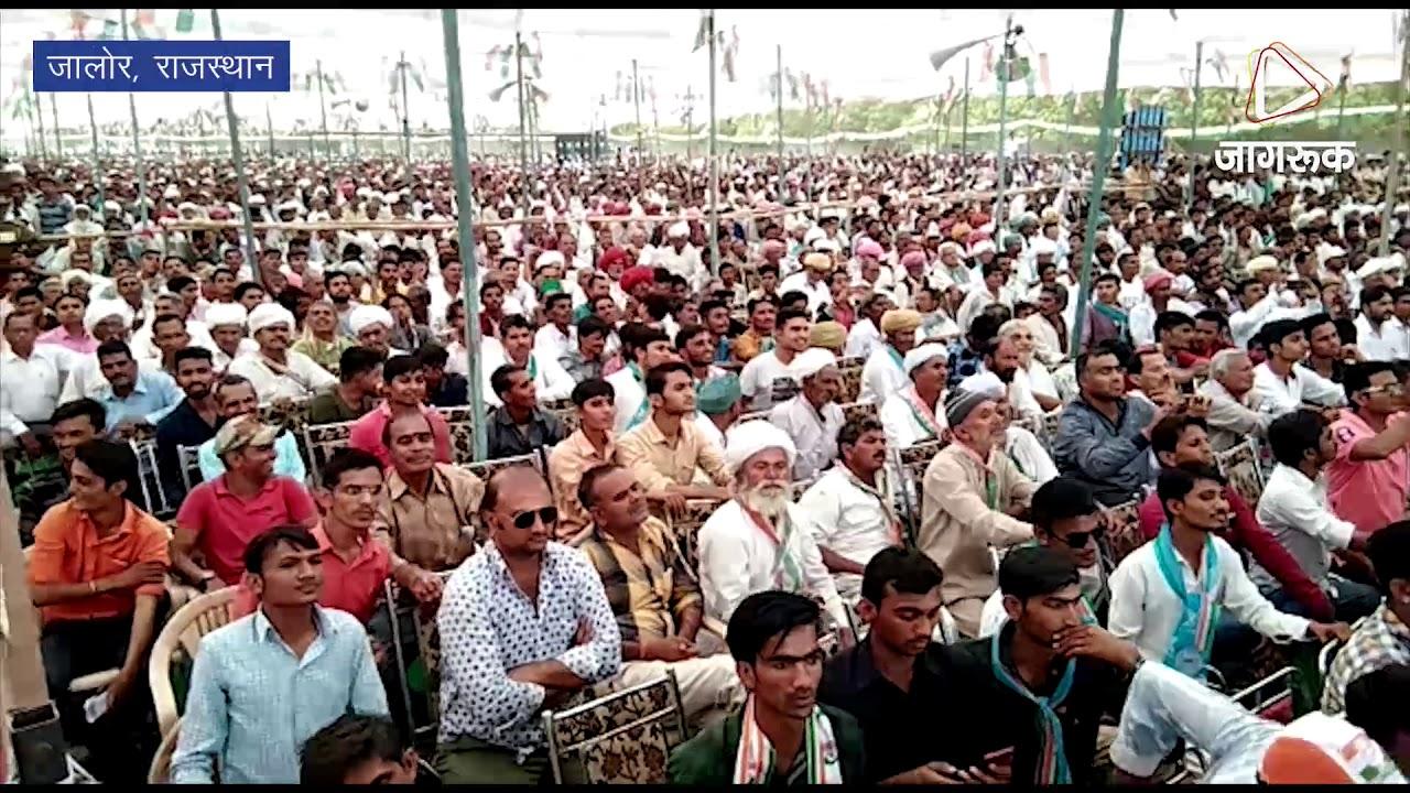 जालोर : मोदी पर जमकर बरसे राहुल गांधी