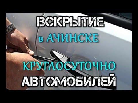 как открыть капот автомобиля