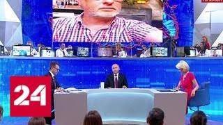 Путина попросили ввести уголовную ответственность за распространение фейков - Россия 24