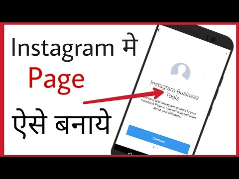 how to create slogan pages for instagram
