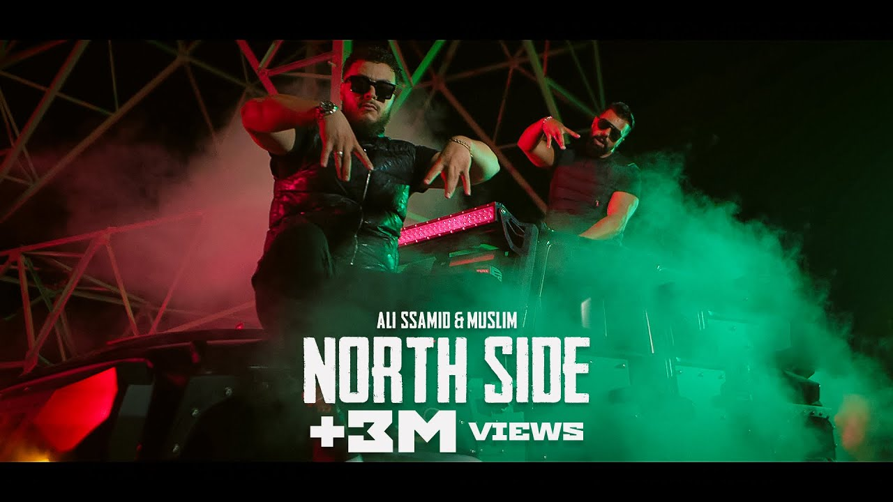 Download Ali Ssamid X Muslim - NORTH SIDE (Official Music Video) Prod. IM Beats