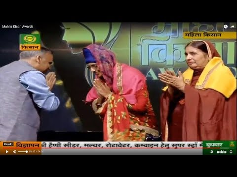 Mahila Kisan Awards - Episode 8