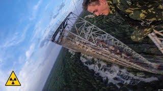 Незаконный РОУП ДЖАМПИНГ в Чернобыле