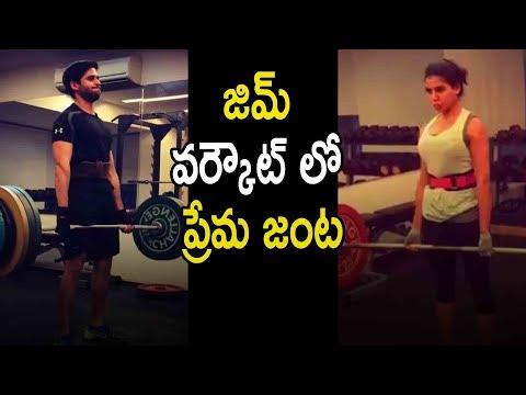 Samantha & Naga Chaitanya Latest Zim Video | Latest Telugu Actress Zim Videos